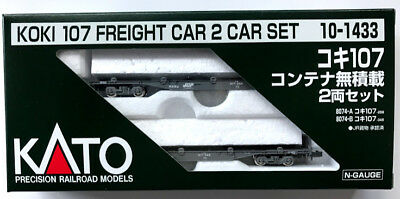 Kato N Scale 10-1433 Koki 107 Freight Car 2 Cars Set