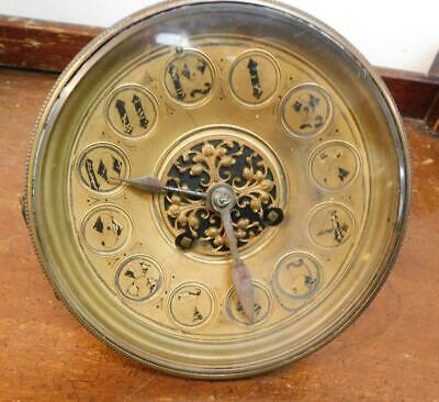 french striking clock movement