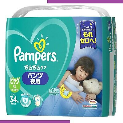 Pampers Pants Diapers nightmare type in 34 / Big XL size ( 12-22 kg ) made in jp