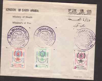 Saudi Arabia 1960 FDC 1st day cover from Ministry of Health WHO Anti Malaria