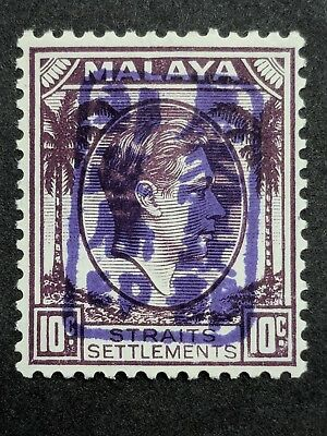 Straits Settlements 1942, 10cent Grey, Mint, ISC Cat J19, Violet Overprint