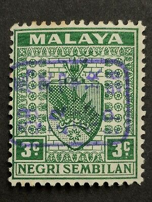 Stamp of NEGRI SEMBILAN 1942, 3cent green, Mint, ISC Cat J33, Violet Overprint