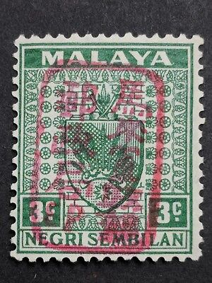 Stamp of NEGRI SEMBILAN 1942, 3cent green, Mint, ISC Cat J33, Red Overprint