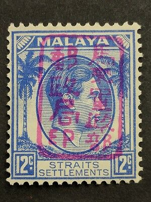 Straits Settlements 1942, 12cent Grey, Mint, ISC Cat J20, Red Overprint