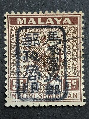 Stamp of NEGRI SEMBILAN 1942, 5cent brown, Mint, ISC Cat J34, Black Overprint
