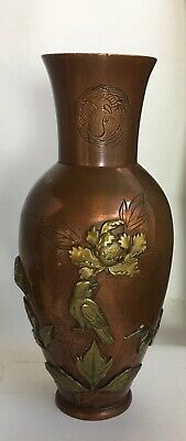 Antique Vintage Japanese Mixed Metal Applied Decoration Vase