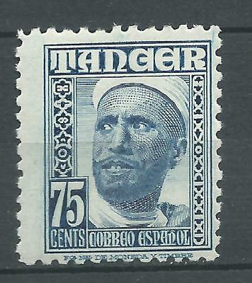 MOROCCO...Tangier....Spanish Colonies....1948