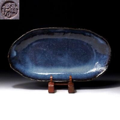 KR5: Japanese Tea Plate of Hagi Ware by Famous Potter, Seigan Yamane, Blue glaze