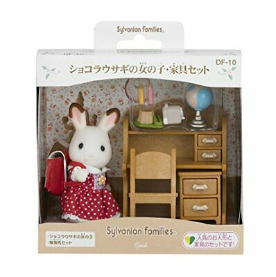 Girl and furniture set of Sylvanian Families dolls and furniture set chocolate r