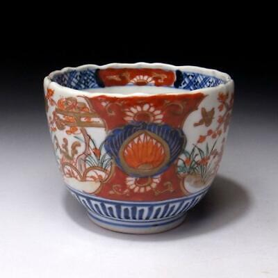 KG6: Antique Japanese Hand-painted OLD IMARI SOBA Cup, 19C