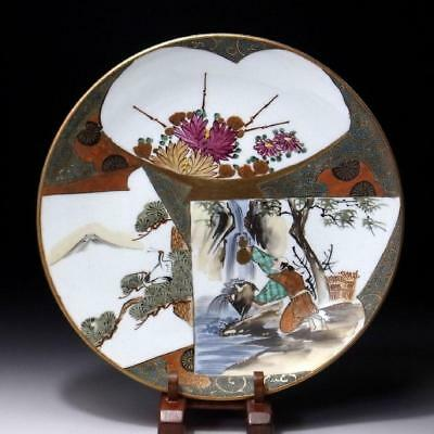 JM8: Antique Japanese Hand-painted plate of Kutani Ware, 19C, Dia. 9.7 inches