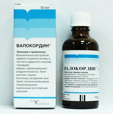 Valocordin 50 ml oral drops Heart diseases Nervous disorders Валокордин