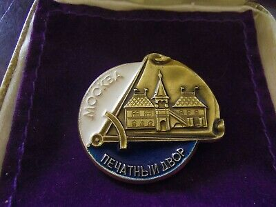 Collectable Vintage Unique Russian Historical Building In Moscow Pin Badge
