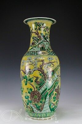 Large Antique Chinese Famille Jaune Porcelain Baluster Vase - 19th Century