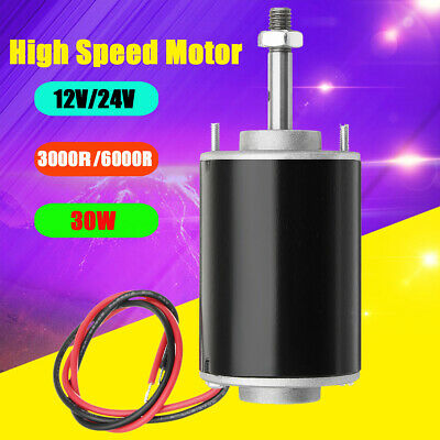 12/24V 3000/6000RPM  30W High Speed  Electric Permanent Magnet Motor CW/CCW