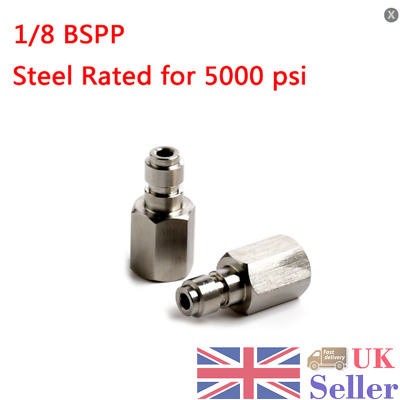 UK 8mm Silver Quick Connect Male BSPP 1/8 Inner Wire Disconnect Coupler Adapter