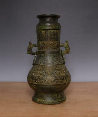 30CM Fine Large Antique Chinese Bronze or Copper Pot With Lid