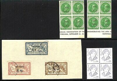 FRANCE Offices in CHINA, US, Confederate States of America, US, Assortment of St