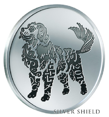 2018 1oz Year of the Dog PROOF V2 SILVER SHIELD GROUP .999 ROUND SSG 777
