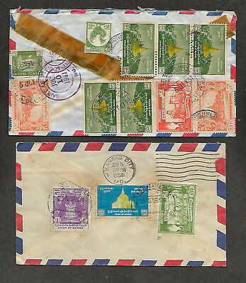2 BURMA  REGISTERED and AIRMAIL COVERS  to USA--1958 & 1961--14 STAMPS-TEMPLES