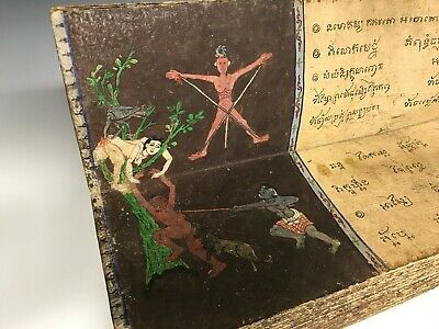 Massive Antique Thai Thailand Illustrated Manuscript Folding Book with Paintings