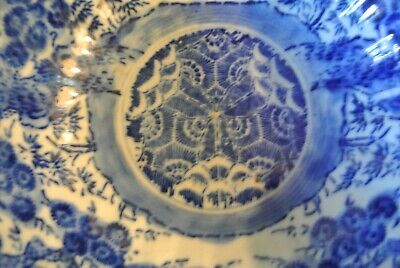 Antique Japanese Blue Imari / Arita  Porcelain Bowl : C.19th/ 20th