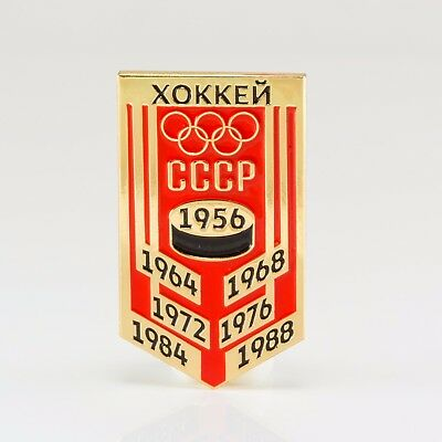 The USSR - 7 - winner of Olympic Games pin, badge, lapel, hockey