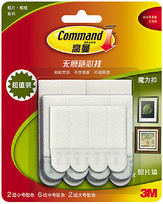 Stronghold 3M Command Damage-Free Picture & Frame Hanging Strips Value Pack