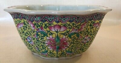 Oval Famille Rose Porcelain Planter Chinese Qing Republic