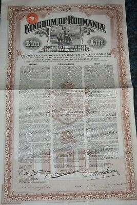Kingdom of Roumania, 1923  - uncancelled with coupons - 100 Pfund -