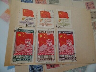 RARE Old CHINA, HONG KONG  Stamps Album,  Aus Nachlass Gut Kat. wert,  Sehr gut
