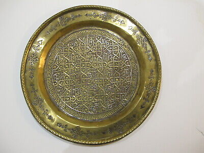 Antique Islamic Brass Plate Intricately Inlaid  Silver 19Th - Early 20Th Century