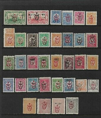 Stamps of Turkey Assortment Bulls head MINT  (BL41)