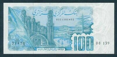"""Algeria: 8-6-1982 100 Dinars """"UNDER-RATED TYPE NOTE"""". Pick 134a UNC Cat $67"""