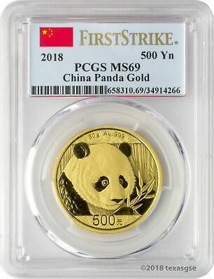 2018 500 Yuan China Gold Panda Coin 30 Gram .999 Gold PCGS MS69 FS - Flag Label