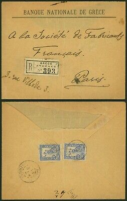Greece 1902 - Registered cover Athens to Paris France