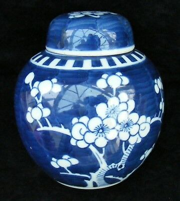 Perfect Chinese blue & white Ginger Jar - 12cm high - C 1920