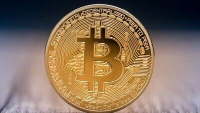 12 Hours Bitcoin(0.007 BTC) Mining Contract Processing Speed (TH/s)(75% MARKET)
