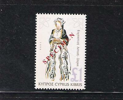 Cyprus Cypriot Folk Costumes 1 Pound Definitive 1994 Reprint 1998 Specimen Mnh