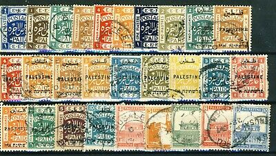 Timbres De Palestine 28 Timbres Obliteres