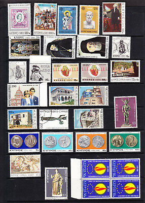 Cyprus.  recent issues, see 2 scans   L4660