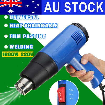 AU 220V 1800W Hot Air Heat Gun Blower Soldering Station Paint Drying 60-650℃