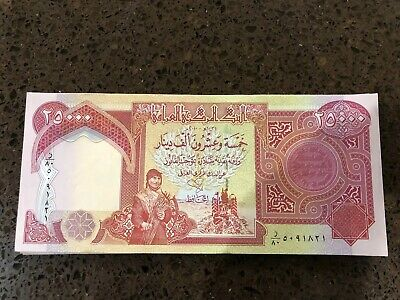 Dinar 25,000 In New Condition