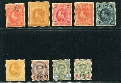 (OC226) Thailand Siam MLH/MH stamps classic