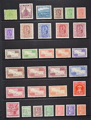 NEPAL, a collection of sixty (60) older stamps, UM, MM and MNG condition.