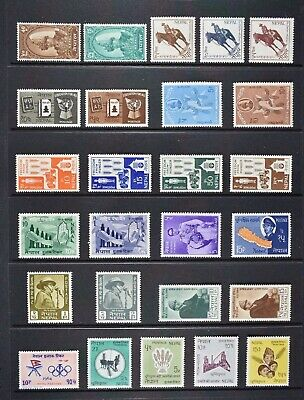 NEPAL, a collection of seventy five (75) stamps, mainly in an UM condition.