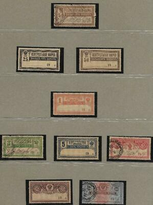 RUSSIA USSR 1921 Savings Revenues used as stamps, mixed quality  / T12077