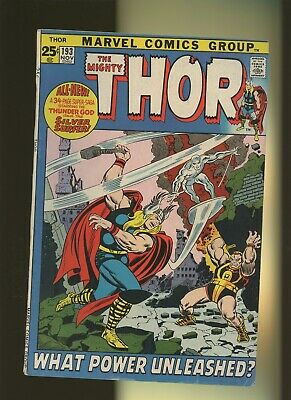Thor 193 FN 5.5 * 1 Book * What Power Unleashed by Gerry Conway & John Buscema!
