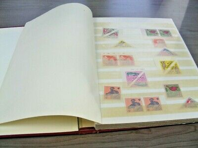 LIBERIA, ERRORS, Fabulous Assortment of Stamps in a battered stockbook