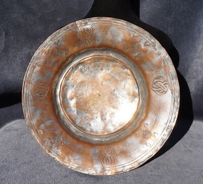 Antique North Africa Morocco hand-hammered copper wall plate dish charger tray